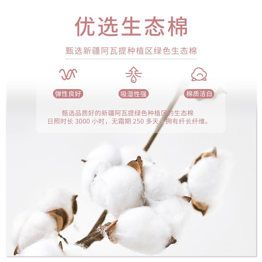 鎏金时光-暖柔杏/奢柔蓝/香柔粉