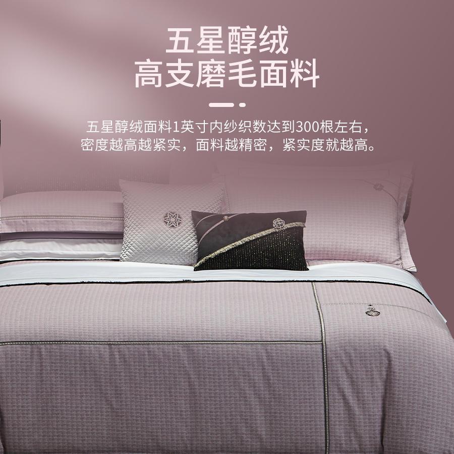 邂逅巴黎-静谧黄/迷雾紫