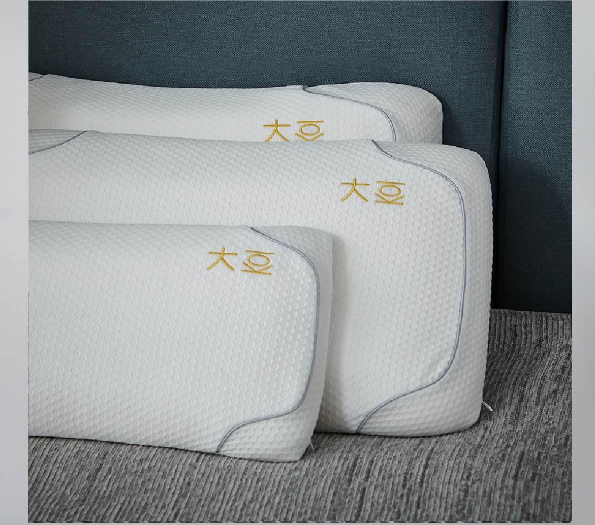 本色大豆生物基零度记忆枕(大/中/小)