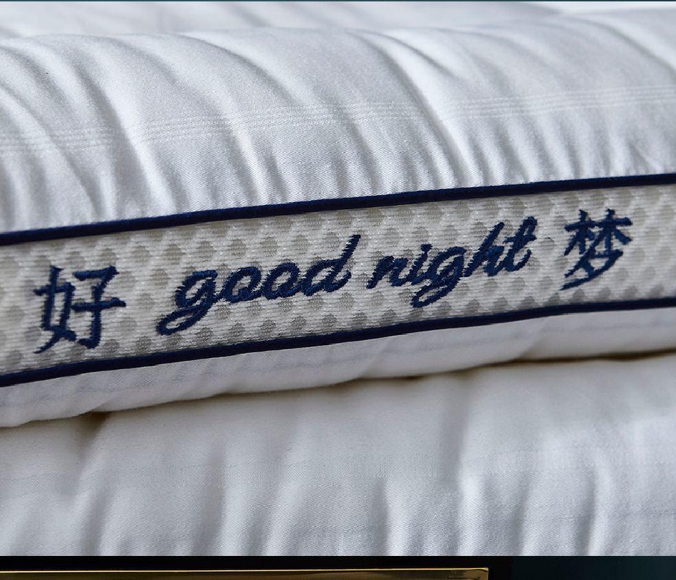 温馨好梦枕
