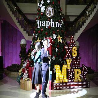 2016黛富妮圣诞狂欢夜