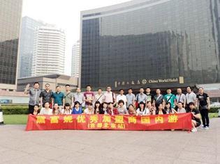 黛富妮家纺2011年度优秀加盟商国内游