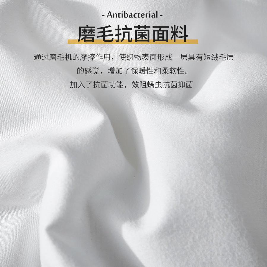 臻棉暖绒抗菌冬被