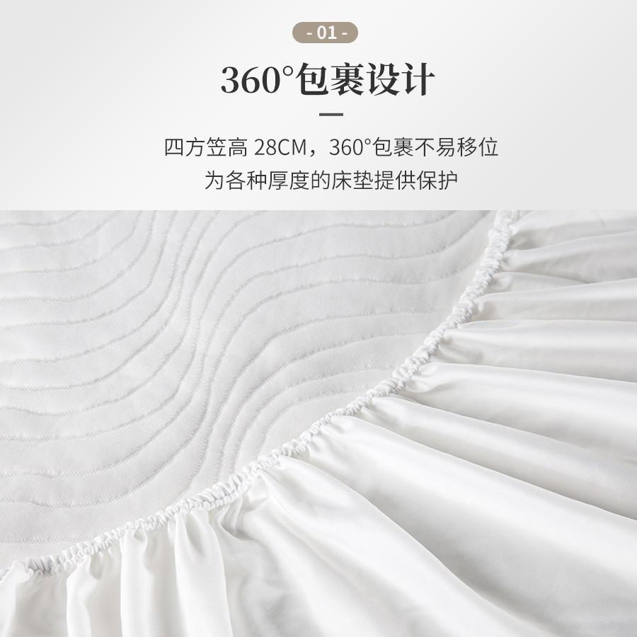 防水阻螨床笠式保洁垫