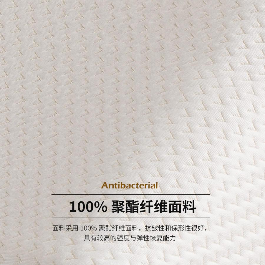 泰普乐抗菌泰国进口乳胶枕